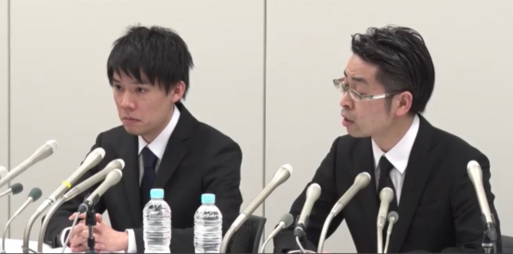 CoinCheck executives at a press conference talk about hacking the exchange.